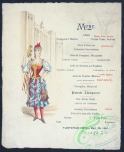 menu-00480 - 00404-Woman dancer in national dress