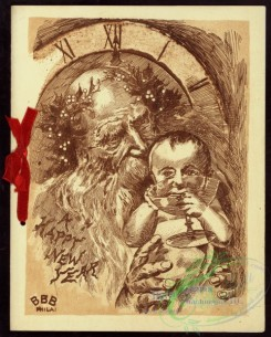 menu-01755 - 01678-Small boy drinking water, Old man's face, Happy New Year