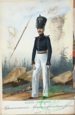 military_fashion-06329 - 110950-Russia, 1833