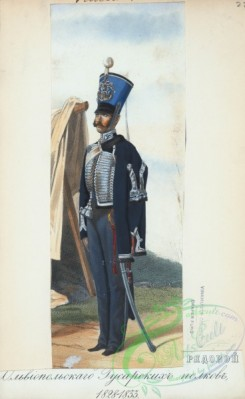 military_fashion-06341 - 110962-Russia, 1833