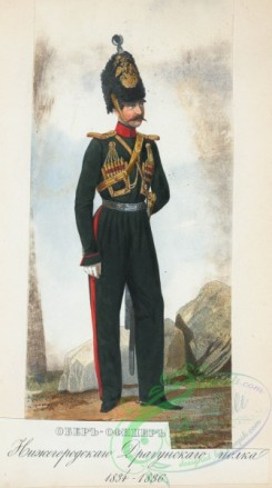military_fashion-06395 - 111018-Russia, 1834-1836