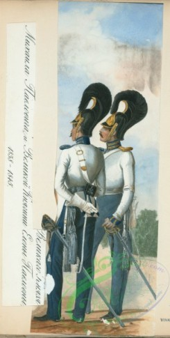 military_fashion-06442 - 111065-Russia, 1838