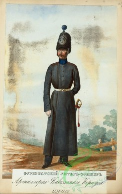 military_fashion-06523 - 111196-Russia, 1837-1842