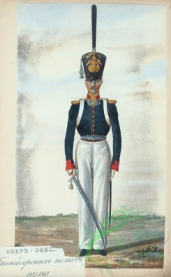 military_fashion-06535 - 111238-Russia, 1828-1843