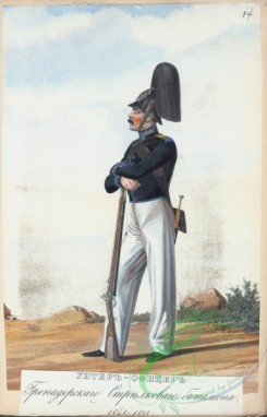 military_fashion-06879 - 111829-Russia, 1826-1855