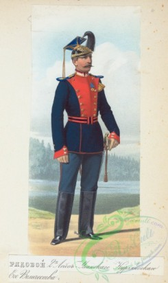 military_fashion-07039 - 112112-Russia, 1869