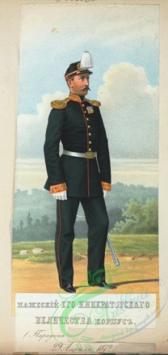 military_fashion-07088 - 112188-Russia, 1872