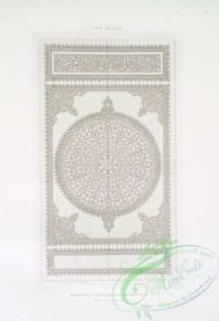 ornaments-00166 - 107-Mosquee d'Olgay el-Youcoufy-porte exterieure (XIVe, siecle)