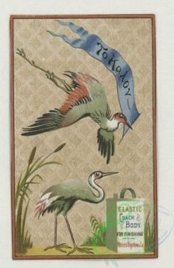 prang_cards_birds-00238 - 1778-Trade cards depicting birds, flowers, boys, a duck, chicks, a dog, a rabbit, trees, a painting palette, wallpaper and birch bark 103633