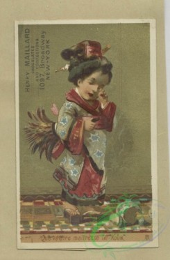 prang_cards_kids-00520 - 1806-Trade cards depicting birds, a dog, children-in kimonos, with a parasol, breaking a dish, playing the violin, blowing bubbles, making a snowman an 103839