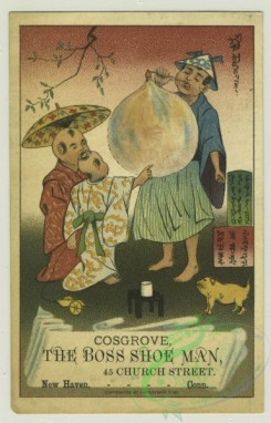 prang_cards_people-00040 - 1292-Trade cards depicting women, Asians, cats, shoes, mirrors, a stocking, toys and bubble blowing 101095