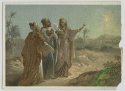 prang_cards_people-00114 - 1575-Cards depicting scenes from the life of Christ 102446