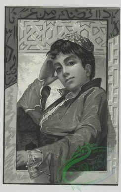 prang_cards_women-00080 - 1477-(A trade card depicting a boy.) 101989