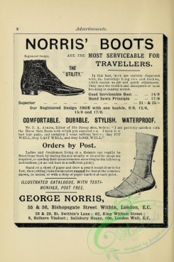 things-00748 - 001-Boots