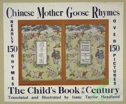 vintage_posters-00417 - 033-Chinese mother goose rhymes