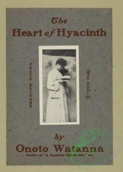vintage_posters-00453 - 070-The heart of Hyacinth
