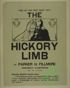 vintage_posters-00456 - 073-The hickory limb