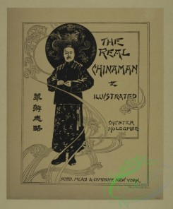 vintage_posters-00535 - 152-The real Chinaman